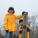 滝子山 登山