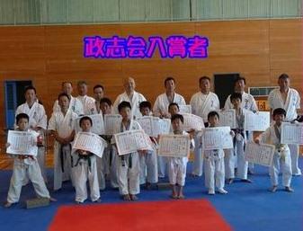 a-karate201409